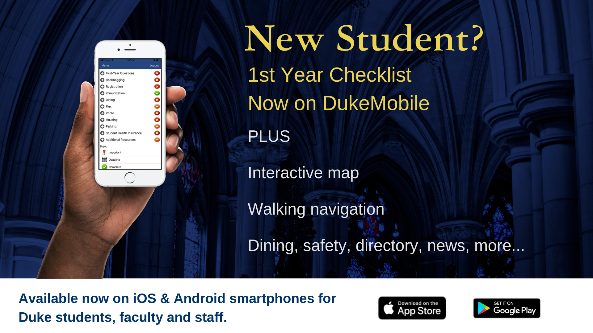 DukeMobile 7.1 announcement